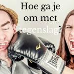 Hoe ga je om met tegenslag- (www.lodiplanting.com)